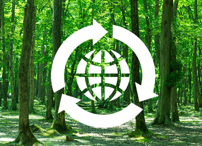 環境対策への配慮