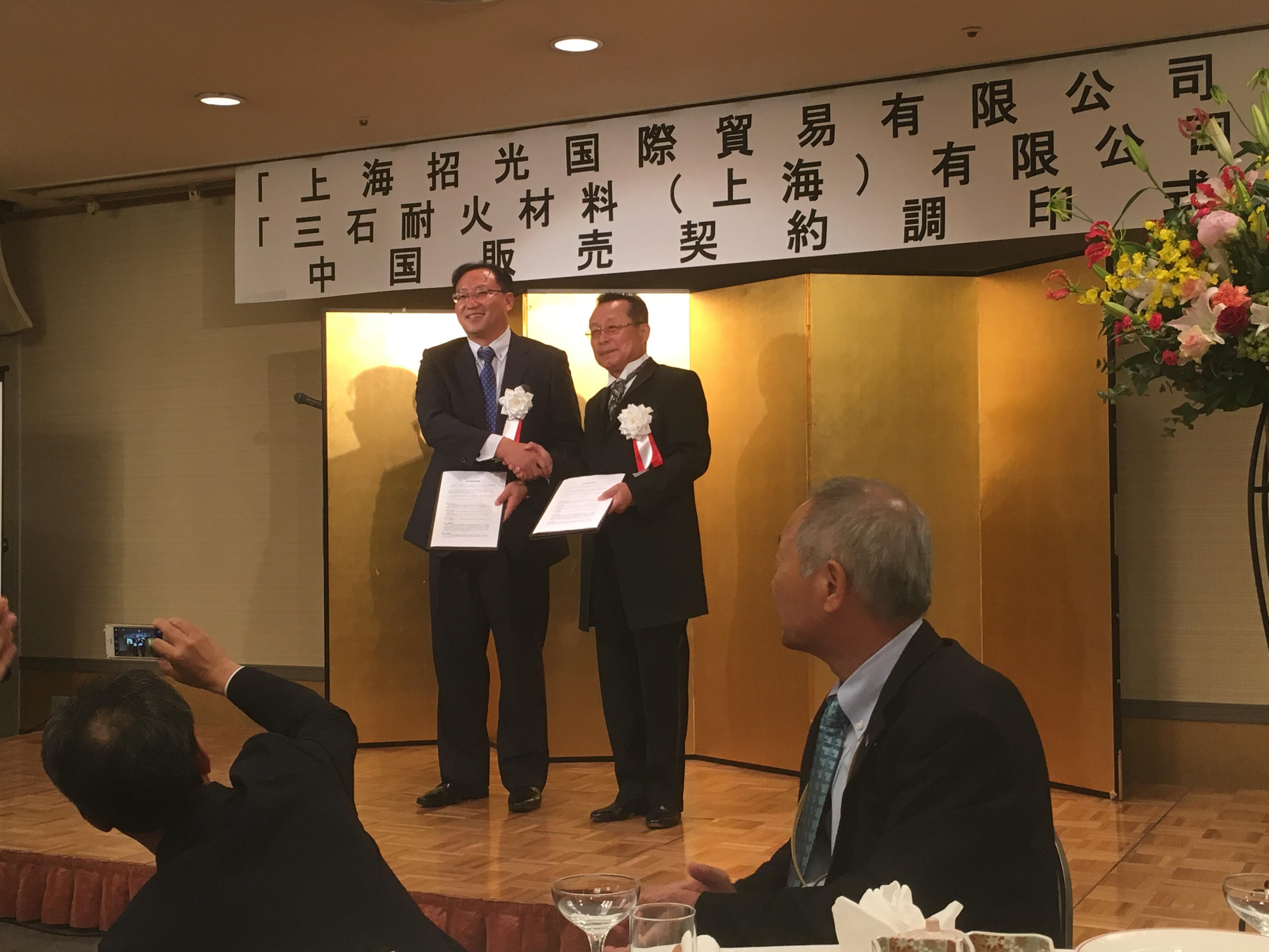 上海招光国際貿易有限公司様と、販売契約を締結