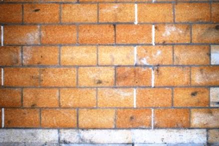 耐火煉瓦の株式会社三石ハイセラムの商品:モルタル製品